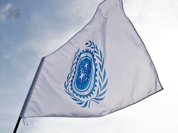 QMXflag